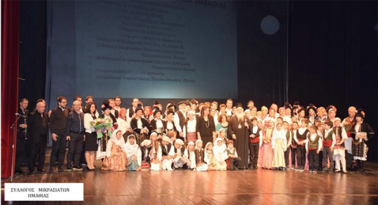 Εξαιρετική έναρξη της εβδομάδας μικρασιατικού πολιτισμού με την παράσταση «Η Μακεδονία των προσφύγων»