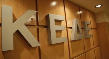 ΚΕΔΕ: Να παραταθούν οι υπάρχουσες συμβάσεις εργαζομένων στους δήμους