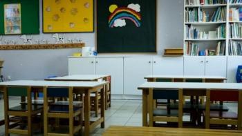 Παιδικοί Σταθμοί ΕΣΠΑ 2021 – 2022: Άνοιξε η εφαρμογή για τη χορήγηση voucher