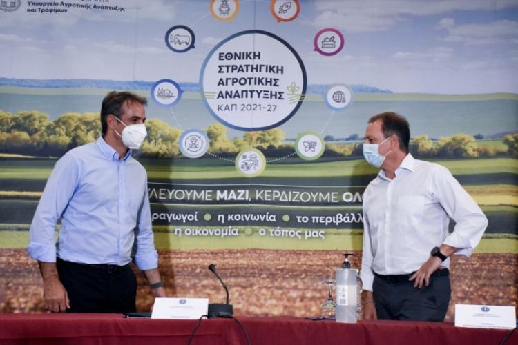 Στοχευμένες μεταρρυθμίσεις για τον πρωτογενή τομέα - Τη νέα ΚΑΠ παρουσίασαν Μητσοτάκης και Λιβανός