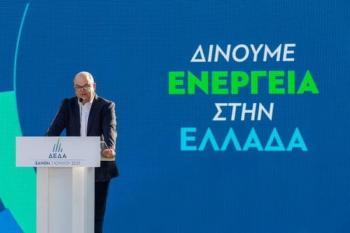 ΔΕΔΑ: Βγάζει τη Βόρεια Ελλάδα από την ενεργειακή απομόνωση