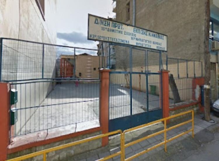 Δημοτική Παράταξη «Συνδημότες» : Η πρότασή μας για την εξαγορά του κτιρίου «Τσαλέρα»