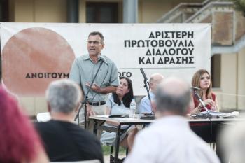 Κ. Λαπαβίτσας :  «Στόχος μας είναι να έχουμε τεκμηριωμένες ριζοσπαστικές προτάσεις, που θα απαντούν στην κοινωνία»