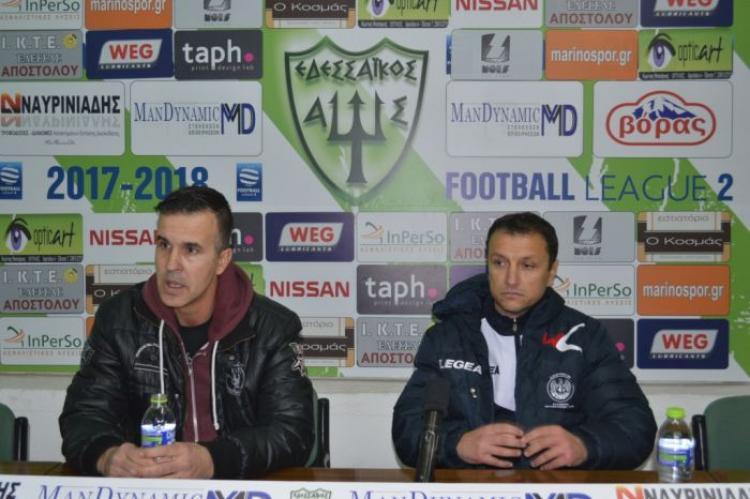 Δηλώσεις των προπονητών Γ. Σγούρδα και Η. Σαπάνη μετά τον αγώνα Εδεσσαϊκός-ΦΑΣ Νάουσα