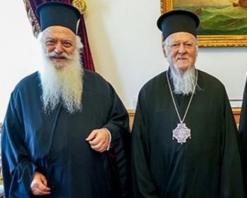 Εξαιρετικές οι σχέσεις του Μητροπολίτη μας και του Οικουμενικού Πατριάρχη