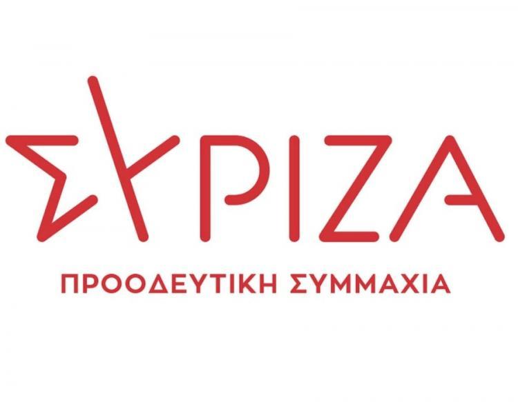 Ανακοίνωση του ΣΥΡΙΖΑ για το άνοιγμα των σχολείων