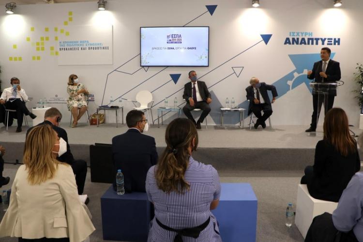 Α. Τζιτζικώστας: «Το νέο ΕΣΠΑ της ΠΚΜ ύψους 1,4 δισ. ευρώ αποτελεί τη μεγαλύτερη χρηματοδοτική παρέμβαση που έγινε ποτέ στον τόπο μας»