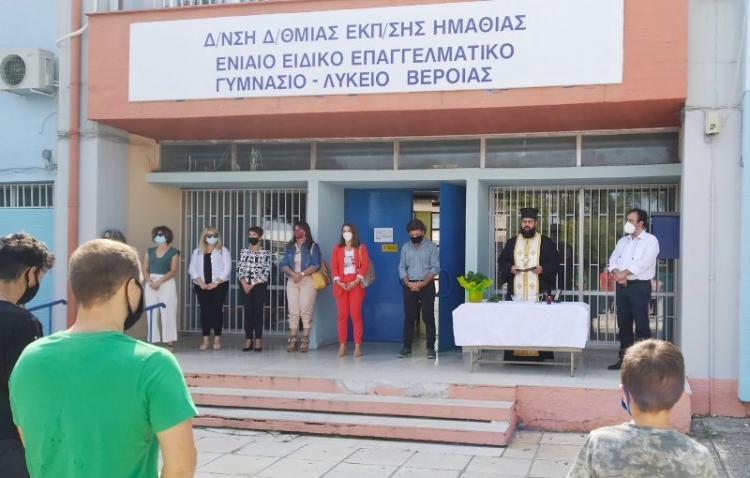 Πρεμιέρα χθες για τα σχολεία της Ημαθίας. Επιστροφή στα θρανία με νέα μέτρα προστασίας