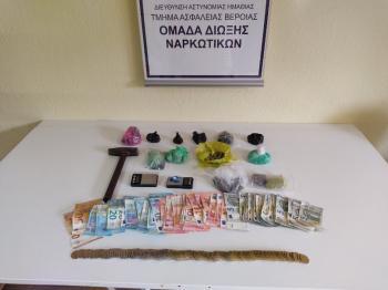 Από το Τμήμα Ασφάλειας Βέροιας συνελήφθησαν σε περιοχή της Θεσσαλονίκης 3 άτομα για διακίνηση ηρωίνης