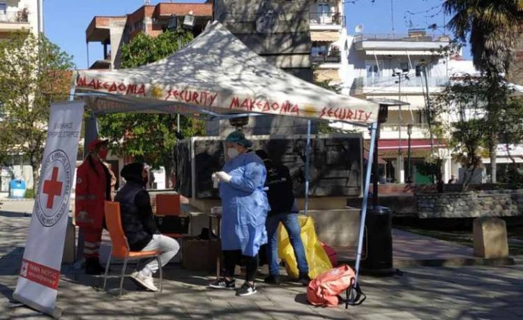 Rapid test του ΕΟΔΥ στην Ημαθία : Διψήφιος ο αριθμός του ποσοστού των μολύνσεων σε Αλεξάνδρεια και Βέροια