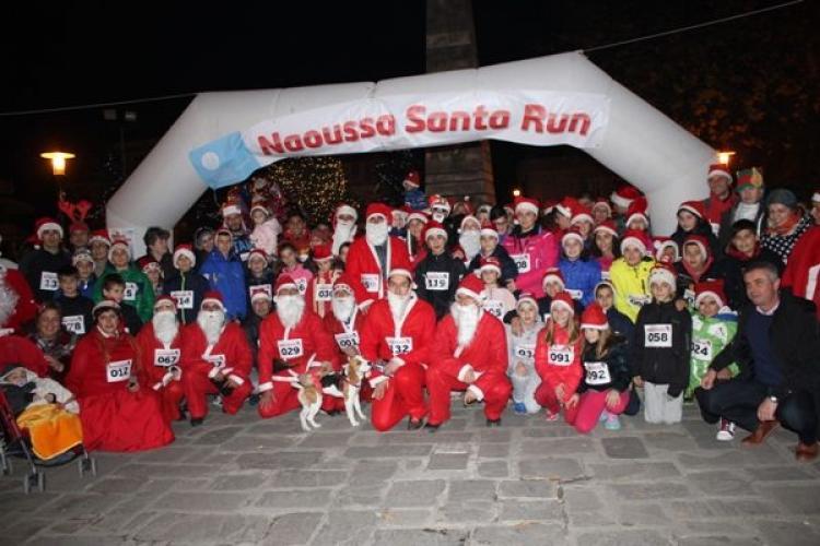 4ο «Naoussa Santa Run» στις 22 Δεκεμβρίου στην Πλατεία Καρατάσου Νάουσας
