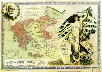 Γιατί όχι επιστροφή στην συνθήκη των Σεβρών;