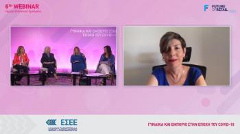 Τα προβλήματα και οι προοπτικές για την Ελληνίδα Έμπορο την εποχή της πανδημίας