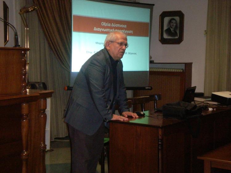 Στρογγυλή Τράπεζα με θέματα Επείγουσας Ιατρικής πραγματοποιήθηκε την Τετάρτη στη Βέροια