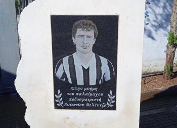 Μαρμάρινη φωτογραφία του Αντώνη Βελέντζα στην είσοδο της κερκίδας του δημοτικού γηπέδου Μακροχωρίου