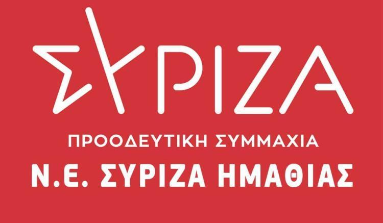ΣΥΡΙΖΑ–ΠΣ : Καμία ενημέρωση για την καταβολή των επιδοτήσεων, σε ανησυχία ο αγροτικός κόσμος