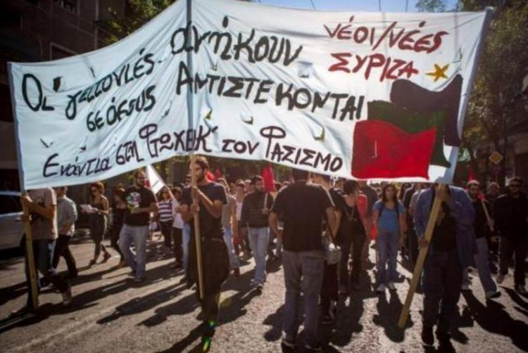 Ν.Ε ΣΥΡΙΖΑ-Π.Σ Ν.ΗΜΑΘΙΑΣ : Ο φασισμός είναι εδώ και απειλεί τη δημοκρατία και τους θεσμούς της