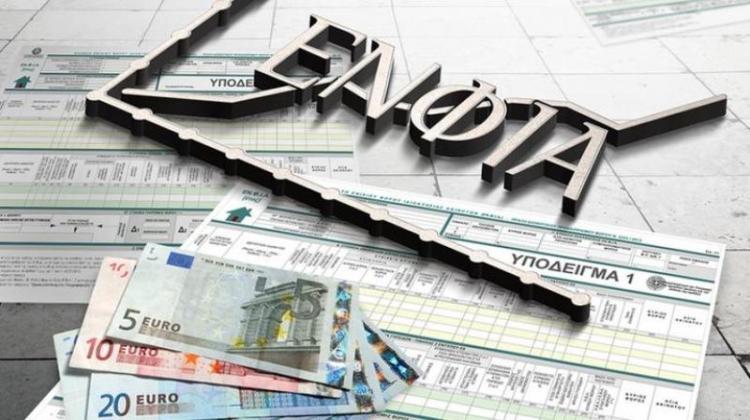 ΕΝΦΙΑ : Κατάργηση, εδώ και τώρα! - Γράφει ο Θάνος Κάλλης