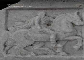 Εφορεία Αρχαιοτήτων Ημαθίας : Ενημέρωση του κοινού για τις εκδηλώσεις και τις εκπαιδευτικές δράσεις του Οκτωβρίου