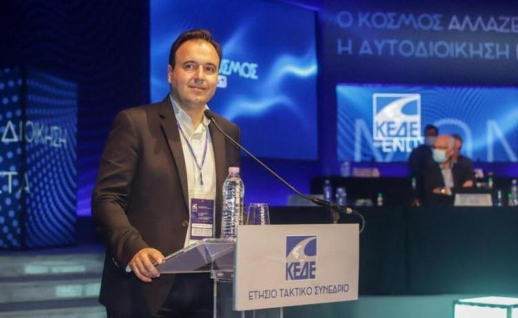 Συνέδριο ΚΕΔΕ : Oι δήμαρχοι της χώρας δίνουν ραντεβού στη Θεσσαλονίκη και συζητούν για την επόμενη ημέρα της αυτοδιοίκησης