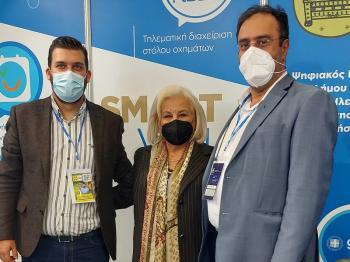 Θετική αποτίμηση του Δήμου Βέροιας για συμμετοχή του στην Έκθεση Beyond 4.0 – SMART VILLAGE