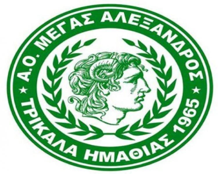 Νίκη 1-0 για τον Μ. Αλέξανδρο Τρκάλων απέναντι στον ΑΟ Καρδίας
