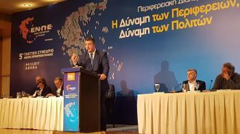 Α. Τζιτζικώστας: «Η κυβέρνηση, αντί για ουσιαστική μεταρρύθμιση του «Καλλικράτη», οδηγεί την Αυτοδιοίκηση σε απορρύθμιση»