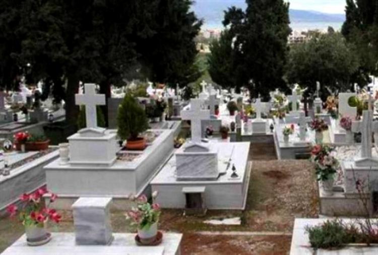 Εκταφή οστών από το Δημοτικό Κοιμητήριο Νάουσας λόγω έλλειψης χώρου