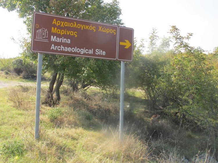 Αρχαιολογικός χώρος Μαρίνας: 2018 Ευχές προς ΙΖ Αρχαιολογία Ημαθίας, Δ. Νάουσας και Τ.Σ. Μαρίνας