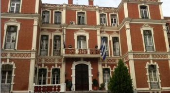 Μηχανισμός καινοτομίας και επιχειρηματικότητας στην Περιφέρεια Κεντρικής Μακεδονίας μέσω ΕΣΠΑ