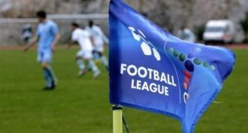 Πρωτάθλημα νέων της Football League: Με το αριστερό η Βέροια
