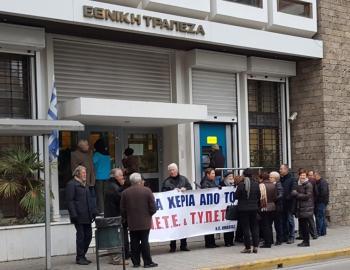 Διαμαρτυρία μετά...συντάξεων!