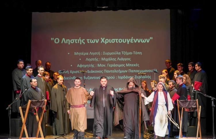 Παρουσιάστηκε το μουσικοθεατρικό ανάγνωσμα «Ο Ληστής των Χριστουγέννων» από το θεατρικό εργαστήρι της Ι.Μ. Βεροίας