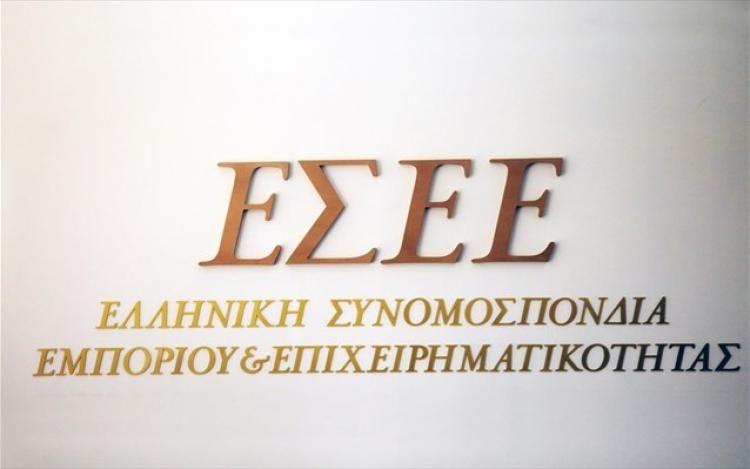 Η ΕΣΕΕ υποστηρίζει ότι ο Ευρωπαϊκός ορισμός των Μικρομεσαίων πρέπει να διατηρηθεί υπέρ των μικρών επιχειρήσεων