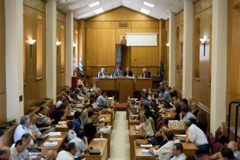 Με 11 θέματα συνεδριάζει σήμερα το Περιφερειακό Συμβούλιο Κεντρικής Μακεδονίας