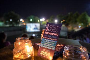 Με ιδιαίτερη επιτυχία πραγματοποιήθηκε και φέτος το Φεστιβάλ Ταινιών Μικρού Μήκους Αλεξάνδρειας