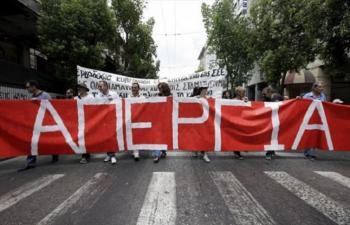 Ε.Κ. Νάουσας : 24ωρη απεργία τη μέρα ψήφισης του πολυνομοσχεδίου της 3ης αξιολόγησης