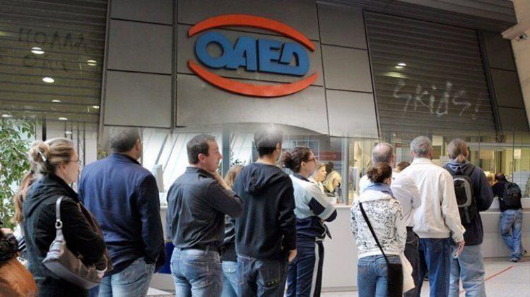 Ο.Α.Ε.Δ.: 2 νέα προγράμματα για ανέργους σε δημόσιο και ιδιωτικό τομέα