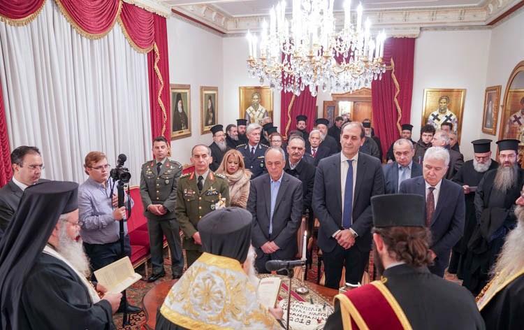 Βασιλόπιτα για τους συνεργάτες στο έργο της Ι.Μ. και για τις τοπικές αρχές με απολογισμό του 2017 από τον Σεβασμιώτατο