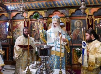 Παραμονή των Θεοφανείων στον Ιερό Ναό Αγίου Γεωργίου Βεροίας