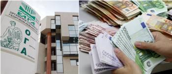 Εκπνέει η προθεσμία για την υποβολή αιτήσεων Α21 για τα οικογενειακά επιδόματα ΟΓΑ