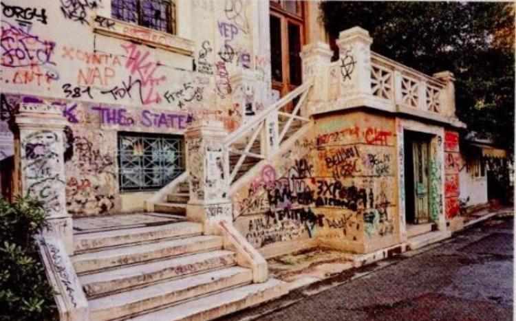 Αυτό δεν είναι εικόνα ελληνικού πανεπιστημίου!