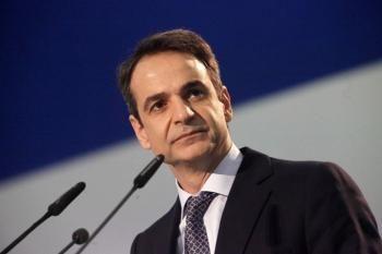 Τους τομεάρχες ανά περιφέρεια ανακοίνωσε ο πρόεδρος της ΝΔ Κυριάκος Μητσοτάκης-όλα τα ονόματα