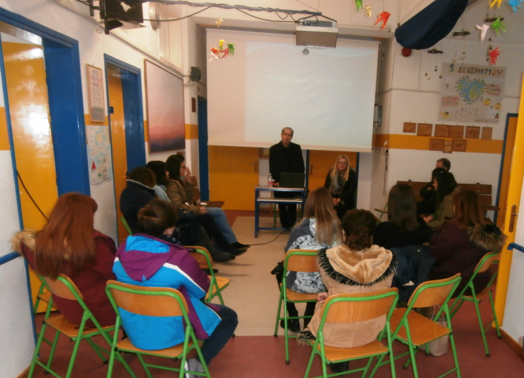 Πραγματοποιήθηκε στη Νάουσα η πρώτη σεμιναριακή επιμόρφωση στα πλαίσια του Mentoring