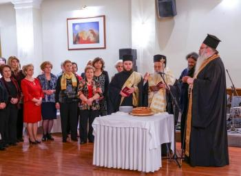 Κοπή Βασιλόπιτας Συλλόγου Μικρασιατών Ημαθίας και  Λυκείου Ελληνίδων Βεροίας από το Σεβασμιώτατο