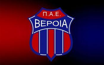 Ειδήσεις από την συνέντευξη τύπου που παραχώρησε ο προπονητής της Βέροιας Απ.Χαραλαμπίδης