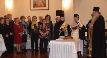 Κοπή της πίτας από το Λύκειο των Ελληνίδων Βέροιας