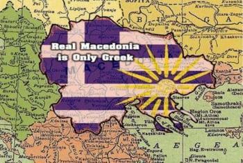 Πάλι στα στενά του Μακεδονικού, άρθρο του Γιώργου Χ. Χιονίδη
