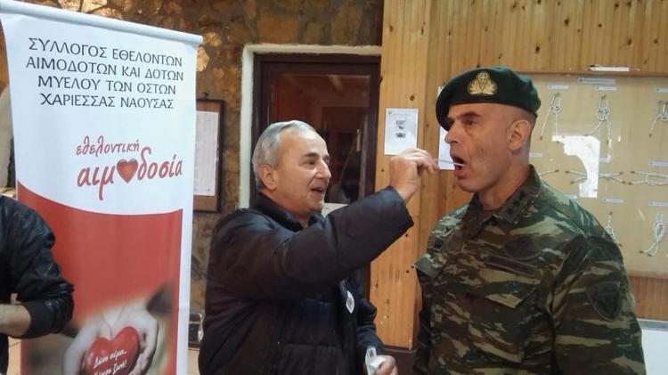 Και η Β΄ΜΚΔ ενισχύει την προσπάθεια του συλλόγου εθελοντών αιμοδοτών και δοτών μυελού των οστών Χαρίεσσας!