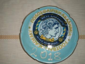 Η Ποδοσφαιρική Ακαδημία Μέγας Αλέξανδρος Αγίας Μαρίνας έκοψε βασιλόπιτα